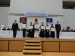 都道府県対抗選手
