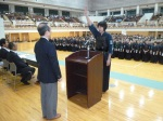 全県春季 選手宣誓